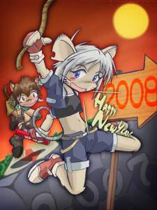 NENGA2008